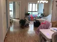 朝晖豪庭 满2年 一楼带院子 婚房装修 一口价