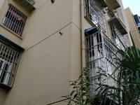出售雨山一村3室1厅1卫85平米39.6万住宅