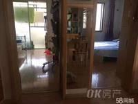出售金桥雅苑3室2厅1卫95平米50万住宅