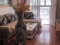 微山花园 2楼 精装修 2室 满五年