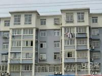 出售永泰花园2室1厅1卫66平米24万住宅