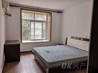 出售江东小区2室1厅1卫81.5平方两室朝南采光好61万住宅价格面议