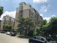 出售华林雅筑2室2厅1卫80.03平米32万住宅