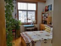 出售金星新村2室1厅1卫71.73平米35万住宅