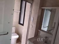 和泰国际广场2室2厅精装修未入住108万