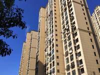 国际华城134平米精装修南北通透3室2厅112万住宅
