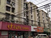 急售中岗二村顶楼精装拎包入住,妇幼保健医院对面
