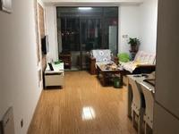 出售融邦 领秀国际2室1厅1卫73平米