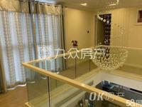 出售恒泰达观天下3室2厅2卫152平米76万住宅