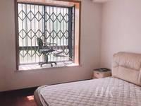 春晖家园133平方精装修大三房,采光无遮挡,送两个地下室