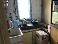 宁北村 中装一室一厅 9万就在马鞍山落户 紧邻马鞍山火车站 解放路