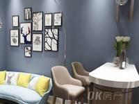 出售东誉城1室1厅1卫55平米30万住宅