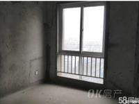 金瑞新城纯毛坯现房,楼层采光无遮挡。房东急售;方便随时看房。