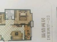 急售 映翠景苑 两室两厅 新毛坯 采光无敌 生活便利有证可以贷款