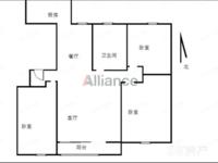 清河湾 九楼电梯洋房 毛坯三室 南北通透 采光无遮挡 满二年 可随时看房!