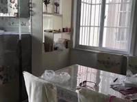 七中学区房精装修婚房拎包入住65.5万速抢