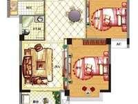 国际华城一村 毛坯 3室2厅