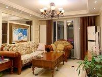 海外海名仕苑 豪华装修 拎包入住 楼层好 景观房