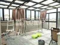 雨韵阁 顶楼复式 实用面积230平 超大阳台 阳光房 性价比超高 急售