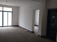 国际华城一村毛坯3室2厅1卫