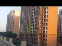 急售红东家园两室,新空毛坯,临近东站,投资自住都可以