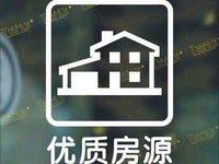 急售 绿洲茗苑 2楼带平台 新毛坯 生活便利 合适养花 采光无敌 满2年