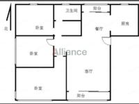 安粮城市广场,毛坯三房,中间楼层,满两年双学区,看房方便有钥匙