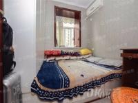 印象欧洲 四室两厅 豪华装修 没税 首付要求70万