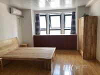 出租老报馆时代广场1室1厅1卫45平米1300元/月住宅