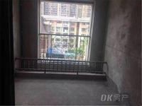 急售 东城花园 新毛坯 6楼带跃层 采光无敌 生活便利 毗邻东站