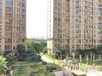 信达城二期144平方大三房满两年只要119万,先到先得