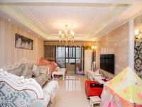 东方城一区 小区楼王位置中间好楼层 房主急卖 降价10万抛售