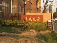 秀山湖壹号纯毛坯现房,楼层采光无遮挡,诚心出售,方便随时看房,秀山实验小学。