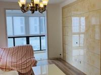 出售华海城市广场2室2厅1卫91.63平米92.8万住宅