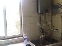 珍珠园七村 中双学区,好房出售 干净整洁拎包入住 通透性强,居住舒适