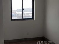 金瑞新城纯毛坯现房2楼,诚心出售,方便随时看房。