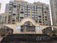 东湖瑞景纯毛坯小高层现房,诚心出售。方便随时看房。