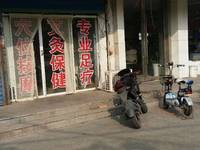 出售尚豪 红艺山庄48平米47万商铺