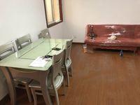 微山花园 2室1厅1卫 生活方便 出租