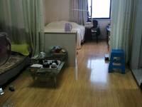出售和泰国际广场1室1厅1卫50平米1500万住宅