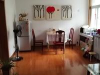 低价出售南塘家园精装4楼好房满五年小区中间位置家电齐全拎包入住手慢无