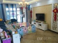 圳秀金湖湾 中上楼层 精装三室拎包入住 满两年