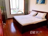 出售春晖家园3室2厅1卫108平米125万住宅