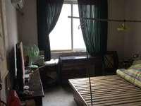 房主到外地发展,忍痛低价出售。