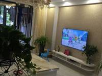 出售绿地臻城3室2厅1卫113.98平米114万住宅