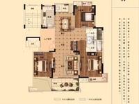出售中丞 国宾府3室2厅2卫123.39平米128万住宅