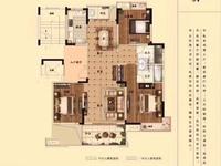 出售中丞 国宾府3室2厅2卫123平米130万住宅