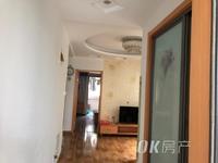 出售东方翡翠2室1厅1卫72平米45万住宅