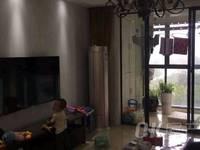 出租绿地臻城2室2厅1卫90平米2000元/月住宅