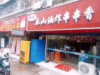 出售医药公司附近东升新村98.13平米商铺